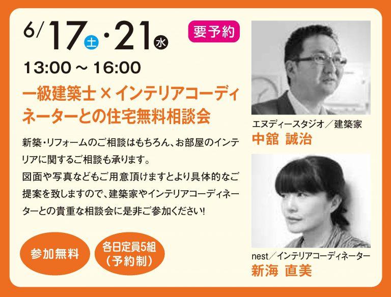 event-201706